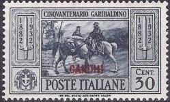 Italy (Aegean Islands)-Carchi 1932 50th Anniversary of the Death of Giuseppe Garibaldi d.jpg