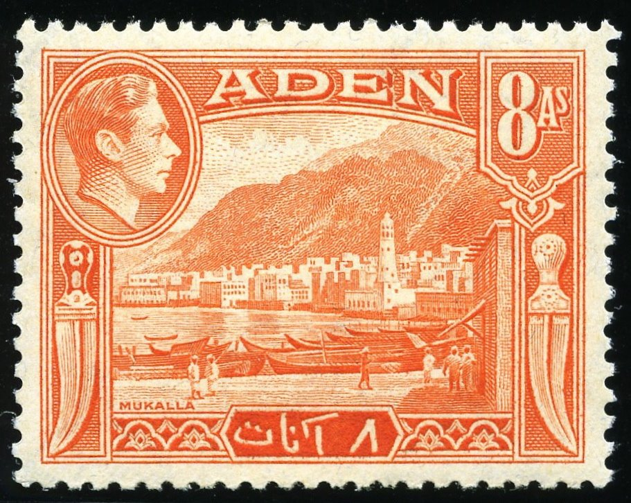 Aden 1939 Scenes - Definitives h.jpg