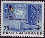 Afghanistan 1962 United Nations Day f.jpg