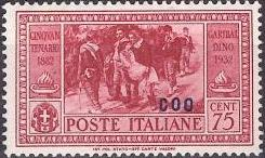 Italy (Aegean Islands)-Coo 1932 50th Anniversary of the Death of Giuseppe Garibaldi f.jpg