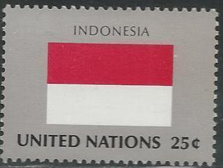 United Nations-New York 1989 Flag Series