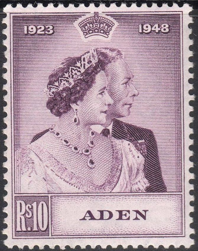Aden 1949 Silver Wedding of King George VI & Queen Elizabeth b.jpg
