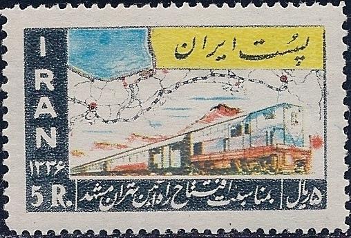 Iran 1957 Opening of the Tehran Meshed-Railway b.jpg