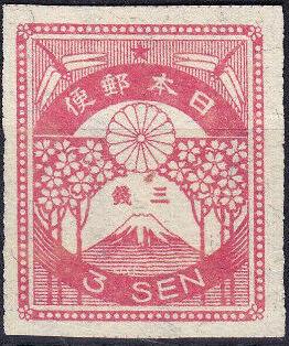 Japan 1923 Yokohama Earthquake d.jpg