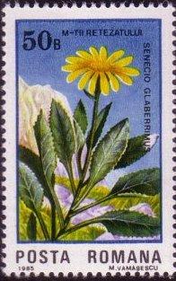 Romania 1985 Retezat National Park, 50th Anniversary