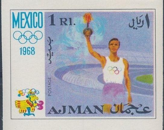 Ajman 1968 Olympic Games - Mexico i.jpg