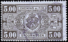 Belgium 1941 Railway Stamps (Numeral in Rectangle IV) o.jpg