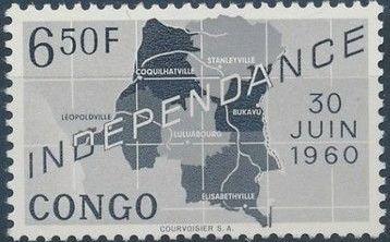 Congo, Democratic Republic of 1960 Independence Commemoration h.jpg