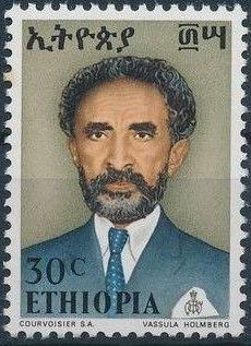 Ethiopia 1973 Emperor Haile Sellasie I f.jpg