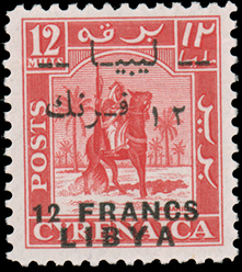 Libya 1951 Stamps of Cyrenaica 1950 Surcharged in Black for use in Fezzan e.jpg