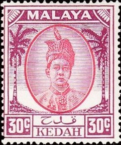 Malaya-Kedah 1955 Definitives (New value)