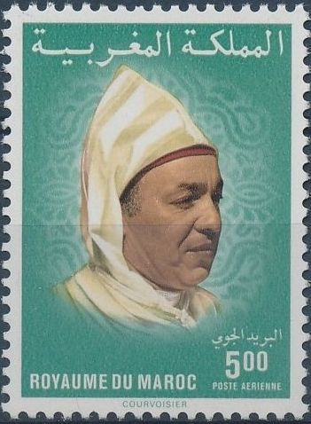 Morocco 1983 King Hassan II - Air Post Stamps d.jpg