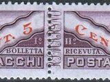 San Marino 1945 Parcel Post Stamps