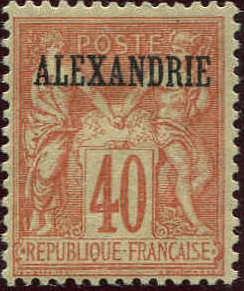 "Alexandria 1899 Type Sage Overprinted ""ALEXANDRIE"" m.jpg"