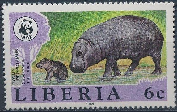 Liberia 1984 WWF - Pygmy hippopotamus