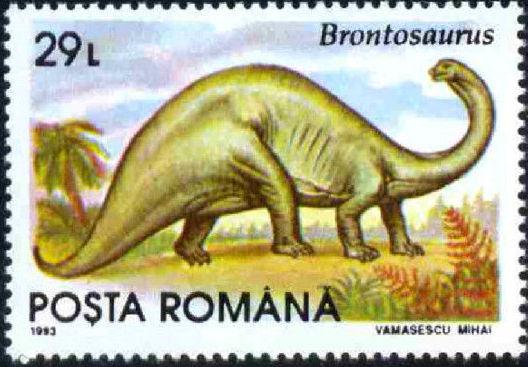 Romania 1993 Dinosaurs