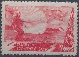 Soviet Union (USSR) 1949 Sports g.jpg