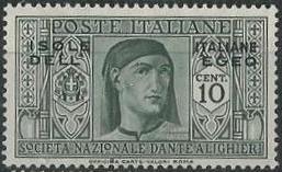 Italy (Aegean Islands) 1932 Dante Alighieri Society Issue a.jpg