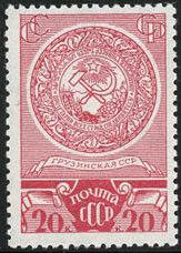 Soviet Union (USSR) 1938 Arms of Federal Republics f.jpg