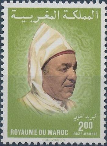 Morocco 1983 King Hassan II - Air Post Stamps b.jpg