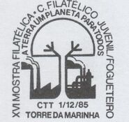 Portugal 1985 XVI Philatelic Exhibition-Youth Philatelic Center-Fogueteiro PMa