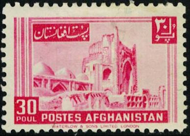 Afghanistan 1951 Monuments and King Zahir Shah (I) e.jpg