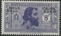 Italy (Aegean Islands) 1932 Dante Alighieri Society Issue k.jpg
