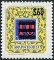 Portuguese India 1959 Postage Due Stamps Surcharged e