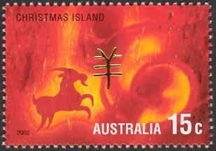Christmas Island 2002 Year of the Horse j.jpg