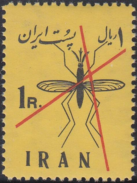 Iran 1960 Malaria Eradication