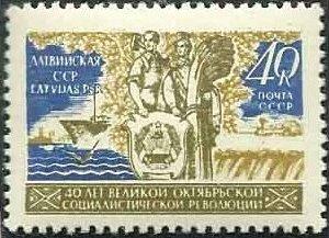 Soviet Union (USSR) 1957 40th Anniversary of Great October Revolution (3rd Issued) n.jpg
