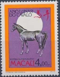 Macao 1990 Year of the Horse a.jpg