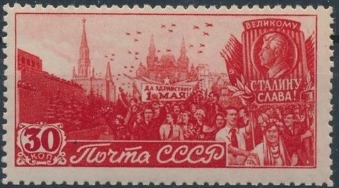 Soviet Union (USSR) 1947 May Day Parade in Red Square a.jpg