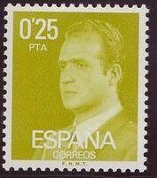 Spain 1977 King Juan Carlos I - 3rd Group