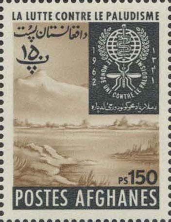 Afghanistan 1962 Malaria Eradication k.jpg