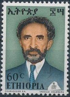 Ethiopia 1973 Emperor Haile Sellasie I l.jpg