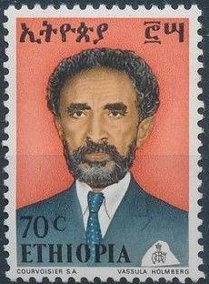 Ethiopia 1973 Emperor Haile Sellasie I m.jpg