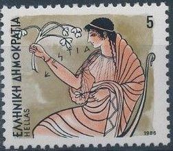 Greece 1986 Greek Gods