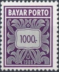 Indonesia 1988 Postage Due Stamps