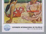 Mozambique 1982 International Stamp Exhibition Philexfrance '82