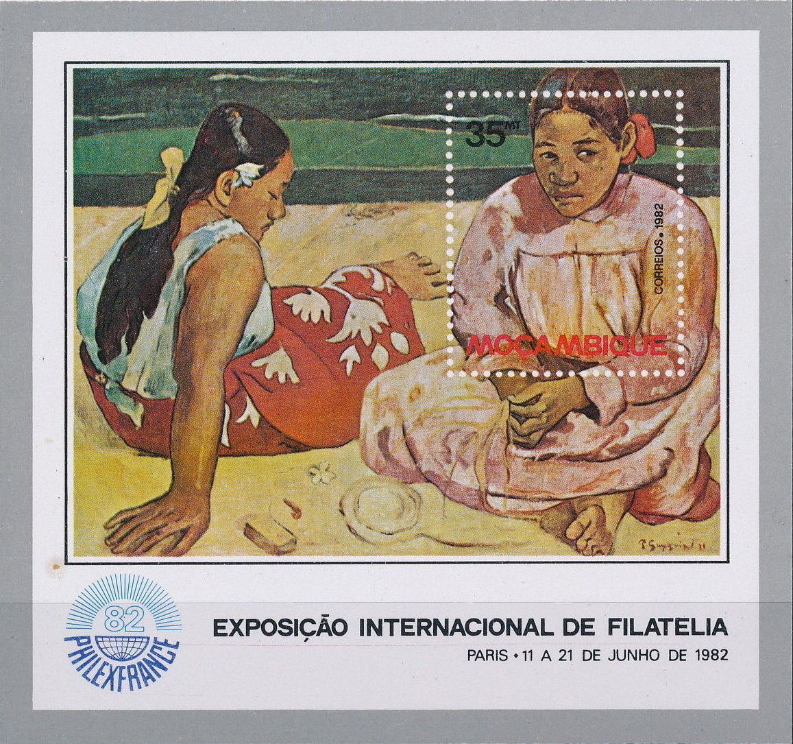 Mozambique 1982 International Stamp Exhibition Philexfrance '82