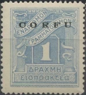Corfu 1941 Postage Due Stamps d.jpg