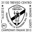 Italy 2015 0319 PMa