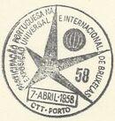 Portugal 1958 Universal & International.Exposition Brussels PMj.jpg