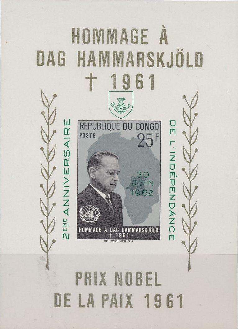 Congo, Democratic Republic of 1962 Homage to Dag Hammarskjöld SSb.jpg