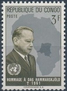 Congo, Democratic Republic of 1962 Homage to Dag Hammarskjöld f.jpg