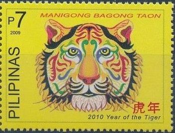 Philippines 2009 Year of the Tiger - 2010