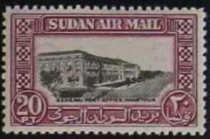 Sudan 1950 Landscapes h.jpg