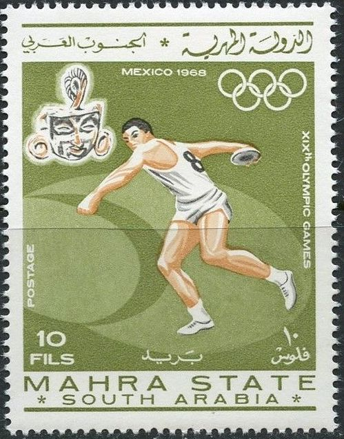 Aden-Mahra State South Arabia 1967 Summer Olympics, Mexico City a.jpg
