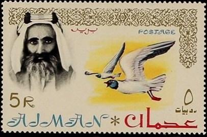 Ajman 1964 Sheik Rashid bin Humaid al Naimi and Fauna q.jpg